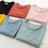 簡約打底衫男士日系竹節棉半袖夏季毛邊圓領短袖T恤男裝上衣服潮「時尚彩虹屋」