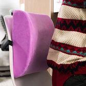 約翰家庭百貨》【TA180】慢回彈記憶棉腰靠 太空記憶棉靠墊 辦公室居家汽車靠枕 7色可選