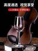 紅酒杯套裝家用醒酒器歐式大號玻璃6只裝水晶葡萄酒高腳杯酒具2個 9號潮人館
