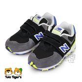 New Balance 574 灰黑色 黃藍鞋底 魔鬼氈 運動鞋 小童鞋 NO.R3544