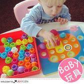 兒童小手鈕扣拼拼樂 益智魔菇插釘玩具 桌上遊戲