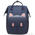 媽咪包雙肩包輕便大容量手提包多功能母嬰媽媽包書包背包女雙肩包 蘿莉新品