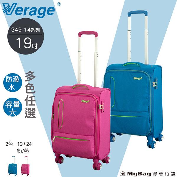 Verage 維麗杰 行李箱 19吋 獨家專利可拆卸 登機箱 349-1419 得意時袋