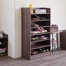 鞋架 收納 【收納屋】艾拉開放式七層鞋櫃-胡桃木色&DIY組合傢俱