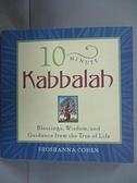 【書寶二手書T4/藝術_BQV】10 Minute Kabbalah_Shoshanna Cohen