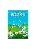 二手書 Improving a college-level EFL writing class in Taiwan : from udnerstanding students writing an R2Y 9574834182