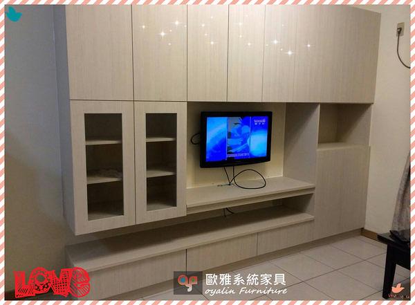 【系統家具】電視牆&櫃 設計 原價77931 特價54672