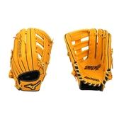 MIZUNO 壘球手套(免運 外野手 右投 棒球 訓練 美津濃 雙十字≡體院≡ 1ATGS20890-47
