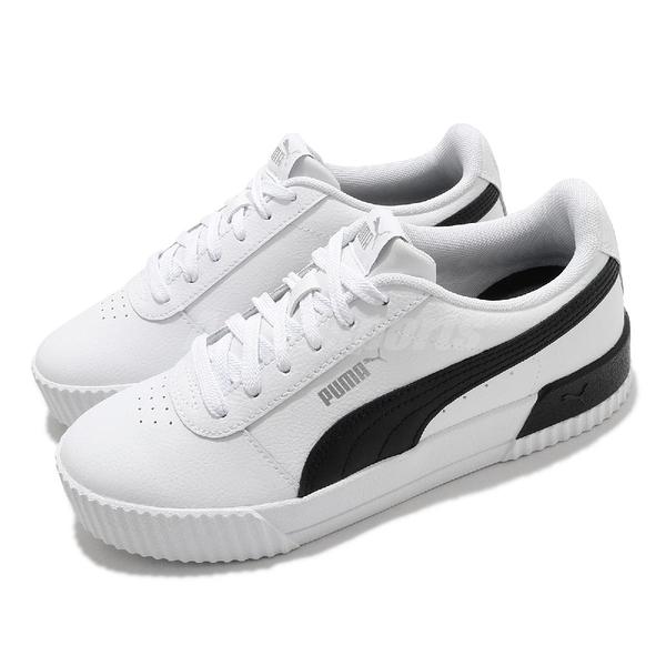Puma 休閒鞋 Carina L 白 黑 小白鞋 基本款 女鞋 百搭款 皮革 【ACS】 37032521