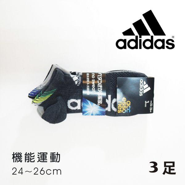 日本進口 現貨✦adidas 機能運動襪/休閒襪/男女 - 3雙入【YS SHOP】
