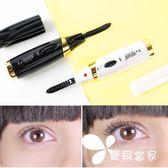 日本卷翹電燙睫毛器 電動睫毛夾持久定型不傷睫毛