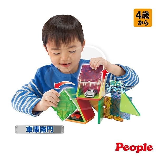 ★Weicker 唯可 People 男孩的益智磁性積木組合【佳兒園婦幼館】