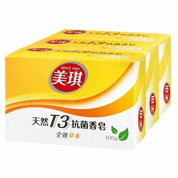 美琪天然T3抗菌香皂100g 三塊裝-草本【屈臣氏】