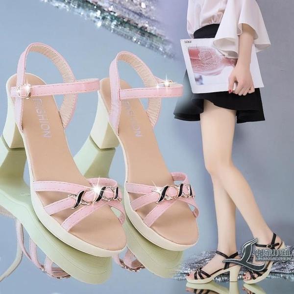 涼鞋女夏季中跟涼鞋時尚百搭女鞋舒適露趾【邻家小鎮】