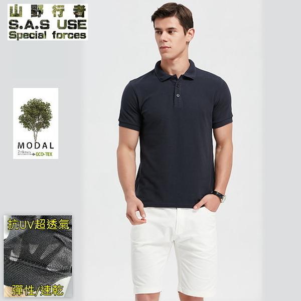[山野行者]MW-HZ88(男款-黑色)抗UV透氣MODAL薄型POLO衫
