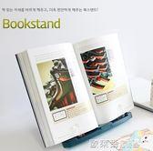 閱讀架子 韓國actto讀書架 看書架 閱讀架 成人兒童小學生用多功能夾書神器 歐萊爾藝術館