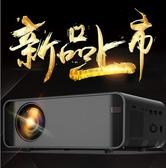 新款手機投影儀家用高清辦公無線wifi微型3D家庭影院投影機 ciyo黛雅