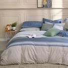 鴻宇 雙人薄被套床包組 100%精梳純棉 特調藍 台灣製C20107