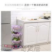 4層廚房置物架落地3層多層轉角架塑料菜籃蔬菜收納筐三角菜架用品