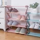 鞋架子簡易多層防塵鞋柜家用門口小號寢室宿...