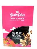 野菽家~蔓越莓營養棒30公克×12條/盒
