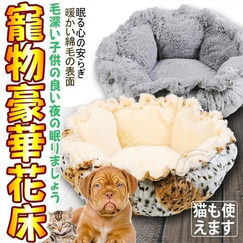 【🐱🐶培菓寵物48H出貨🐰🐹】happy tails》安心睡眠寵物豪華花床(豹紋/大理石)