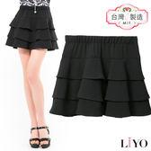 裙子MIT高腰層次後鬆緊蛋糕顯瘦短裙LIYO理優E813003