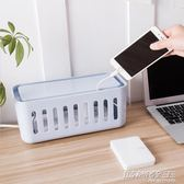 家用電線收納盒桌面電源線插線板充電器集線盒插座插排收納整理盒     時尚教主