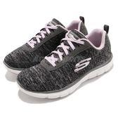 Skechers 慢跑鞋 Flex Appeal 2.0 黑 白 雪花 針織鞋面 女鞋 運動鞋【PUMP306】 12753BKLV