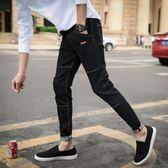 春夏季彈力牛仔褲男薄款潮流韓版青年修身小腳褲休閒九分褲子男生