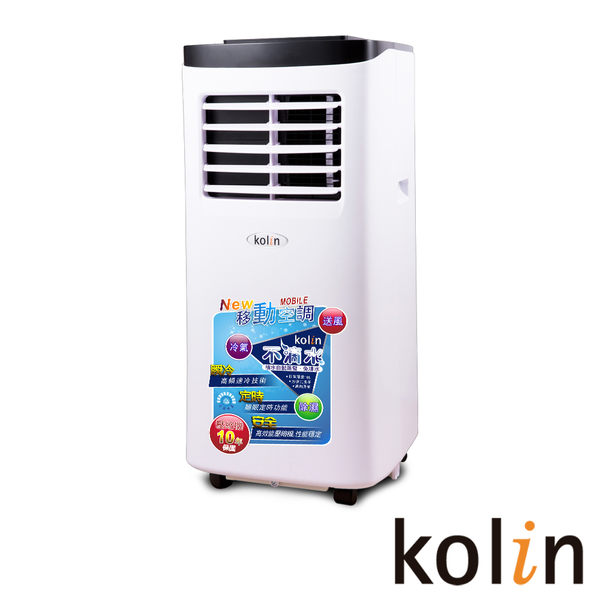 【KOLIN歌林】不滴水5-7坪四季型冷暖清淨除濕移動式空調10000BTU(KD-251M02 送DIY專用可拆式窗戶隔板)