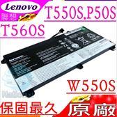 Lenovo T550,T550S 電池(原廠)-聯想 T560,T560S,W550,W550S,45N1740,45N1741,45N1742,45N1743