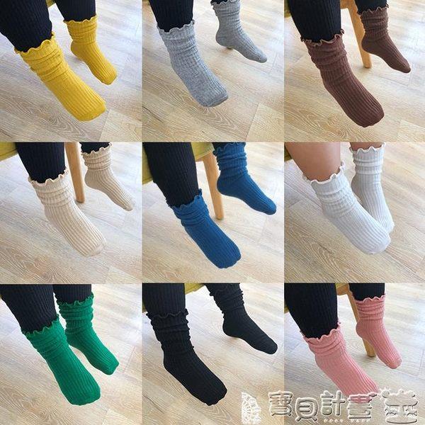 嬰兒襪 童裝女童襪 中筒襪百搭1-2-3歲寶寶木耳邊堆堆襪襪子春秋 寶貝計畫