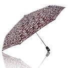 《真心良品》2188三折色膠斑馬印刷自動開收傘