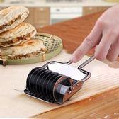 切菜器 不銹鋼滑條刀老潼關肉夾饃劃條器劃刀面條機家用小型手動切面刀