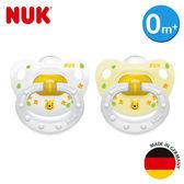 德國NUK-迪士尼矽膠安撫奶嘴-初生型0m+1入(顏色隨機出貨)
