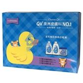 Ego意高 QV BABY沐浴潤澤護膚禮盒◆德瑞健康家◆