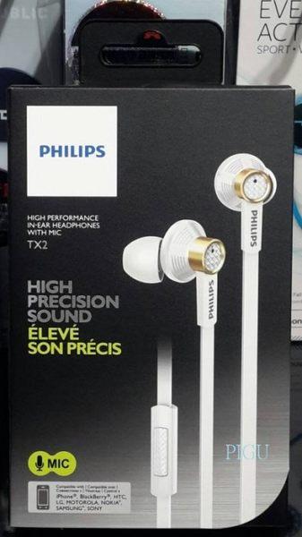 平廣 飛利浦 PHILIPS TX2 白色 耳機 Fidelio TX2WT 手機麥克風 耳道式 送收納袋