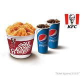 肯德基 6塊炸雞+2杯可樂組合即享券