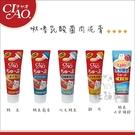 CIAO[啾嚕管狀肉泥膏,5種口味,80g,日本製]