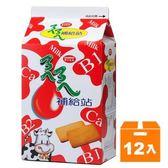 ㄋㄟㄋㄟ 補給站 牛奶餅 150g (12入)/箱【康鄰超市】