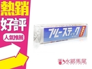 ◐香水綁馬尾◐日本製 橫須賀 強效手洗皂 強力去污止菌棒 洗衣皂 150g