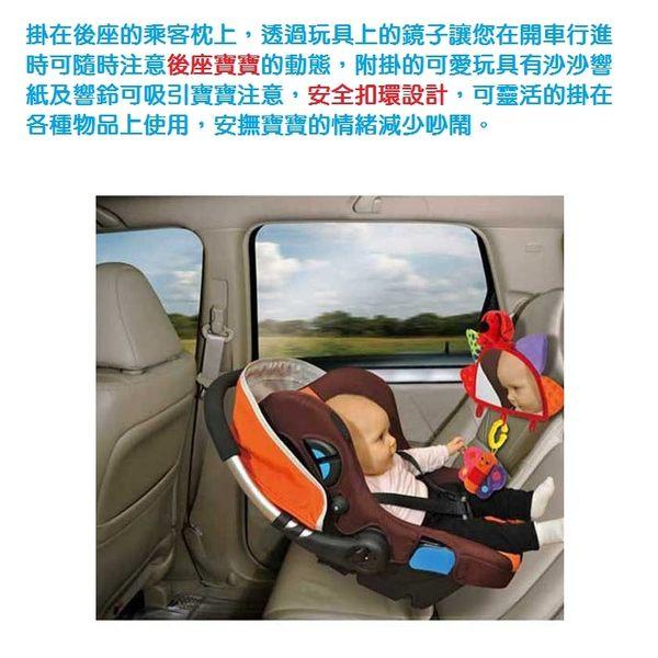 *美馨兒* K's Kids 奇智奇思 - Baby's RVM 寶寶的汽車後視鏡 790元