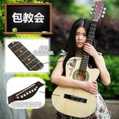 磨砂38寸民謠吉他初學者氣質男女學生練習木吉它入門wkHqFSExx1 洛小仙女鞋