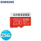 Samsung 三星 EVO Plus MicroSD 記憶卡 256GB 【原價 1319 ▼現省$ 431】