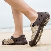洞洞鞋男士防滑透氣鳥巢涼鞋沙灘鞋休閒涼拖鞋軟底戶外包頭溯溪鞋 夏季新品