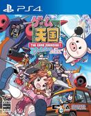 預購2018/11/29 PS4 遊戲天國 CruisinMix Special 純日版 通常版