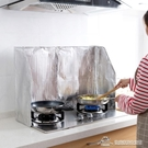 家用炒菜隔油擋油板鋁箔隔熱板廚房用品煤氣灶臺防濺油煙擋板【快速出貨】