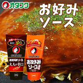 日本 OTAFUKU 多福 大阪燒香醋 300g 原味 辛口 大阪燒醬 廣島大阪燒醬 廣島燒 香醋 大阪燒 廣島燒