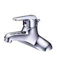 《修易生活館》 凱撒衛浴 CAESAR 水龍頭全系列 無鉛單孔面盆龍頭 B722 CL